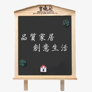 Blackboard clipart message board. Lovely panel png image