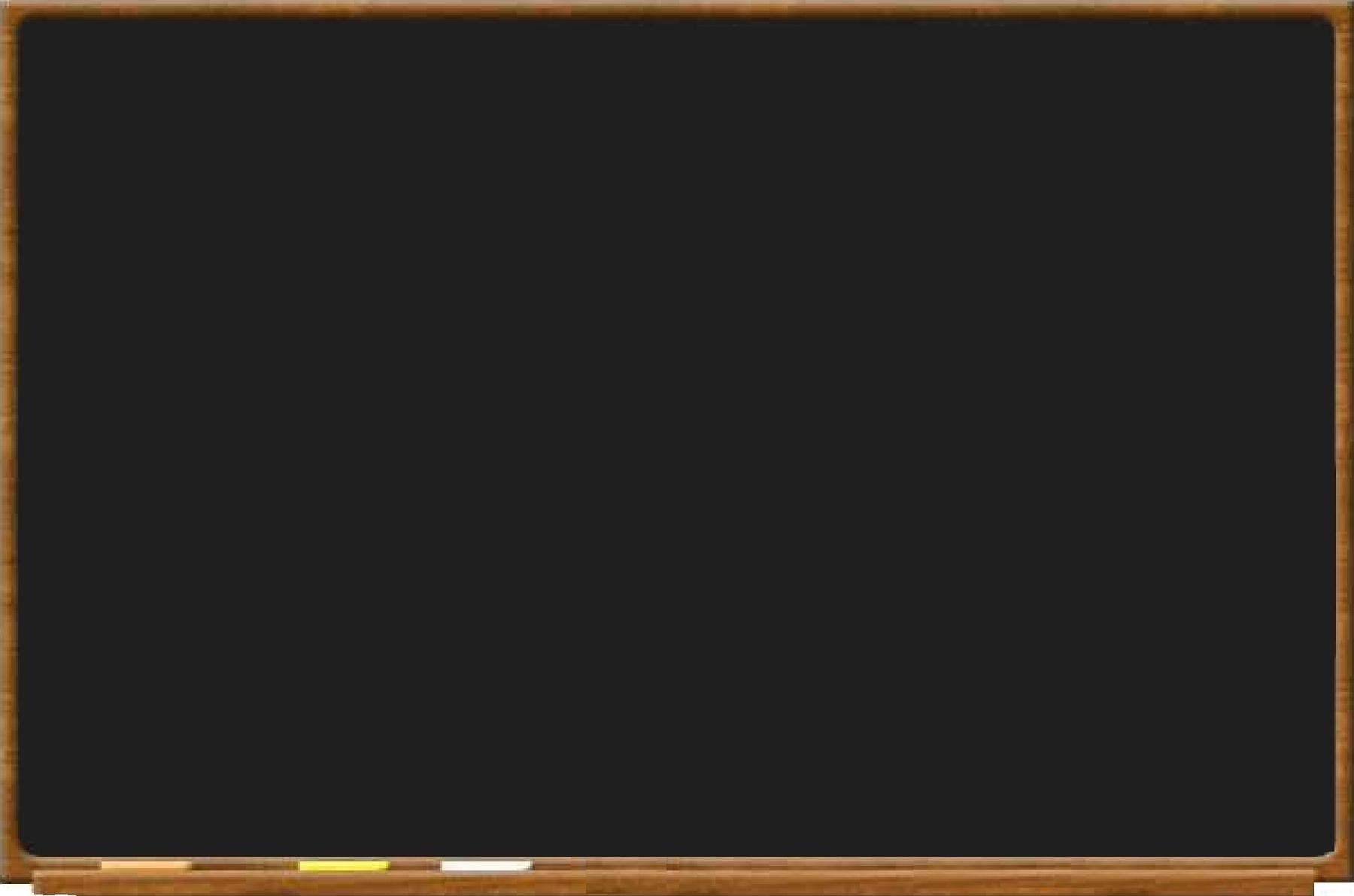 Blackboard clipart modern. Powerpoint art templates quantumgaming