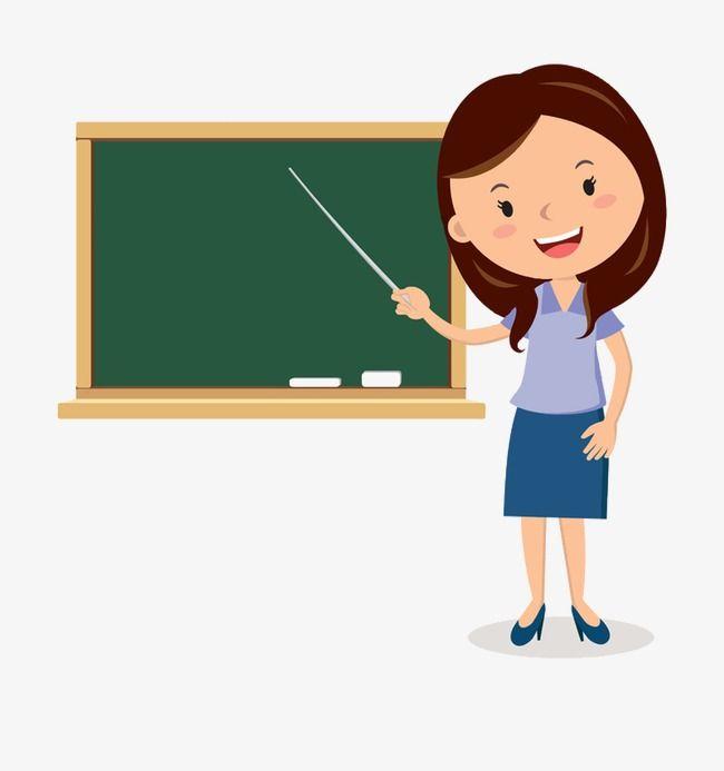 Clipart teacher cartoon. Blackboard teachers