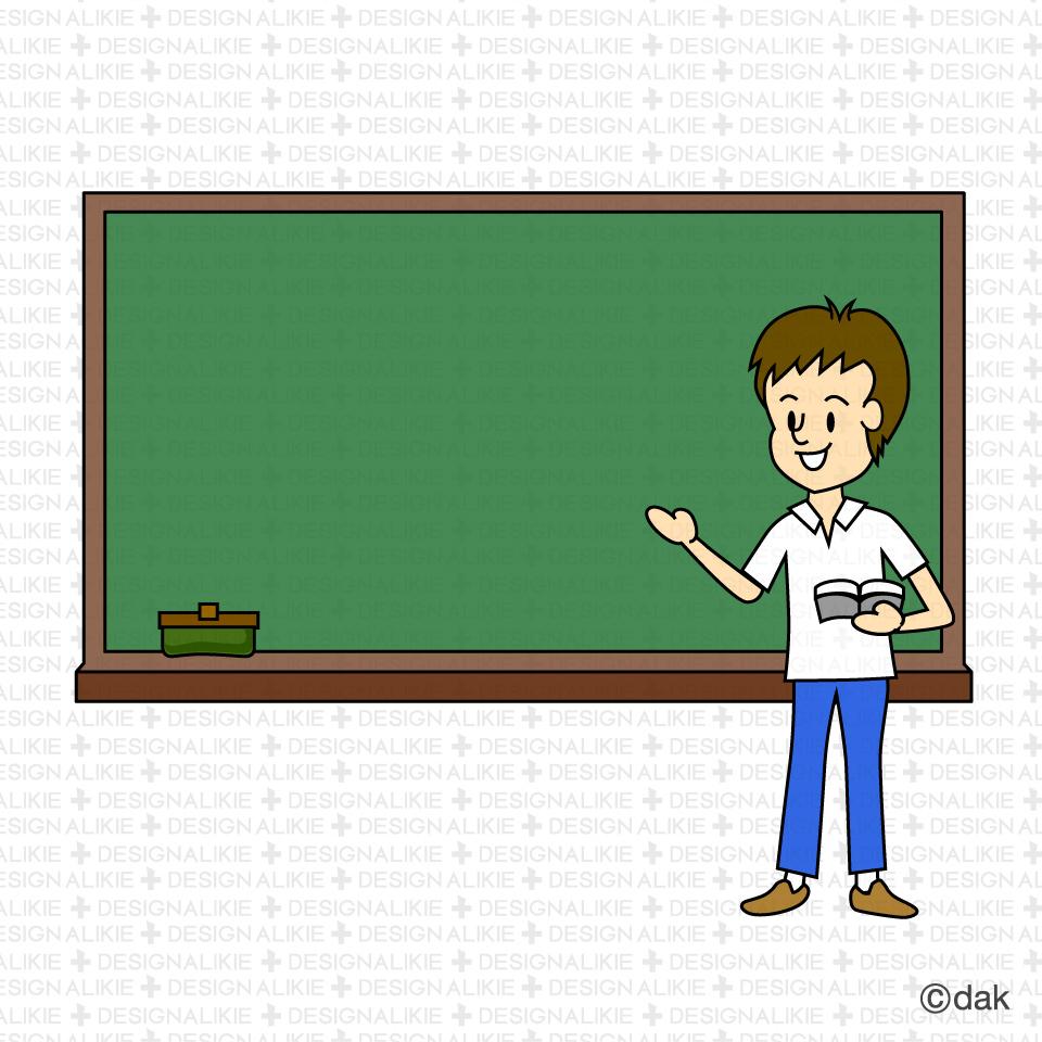 blackboard clipart teacher