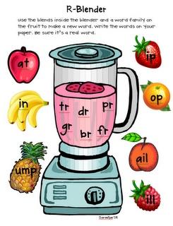 Blender clipart word.  best spelling bee