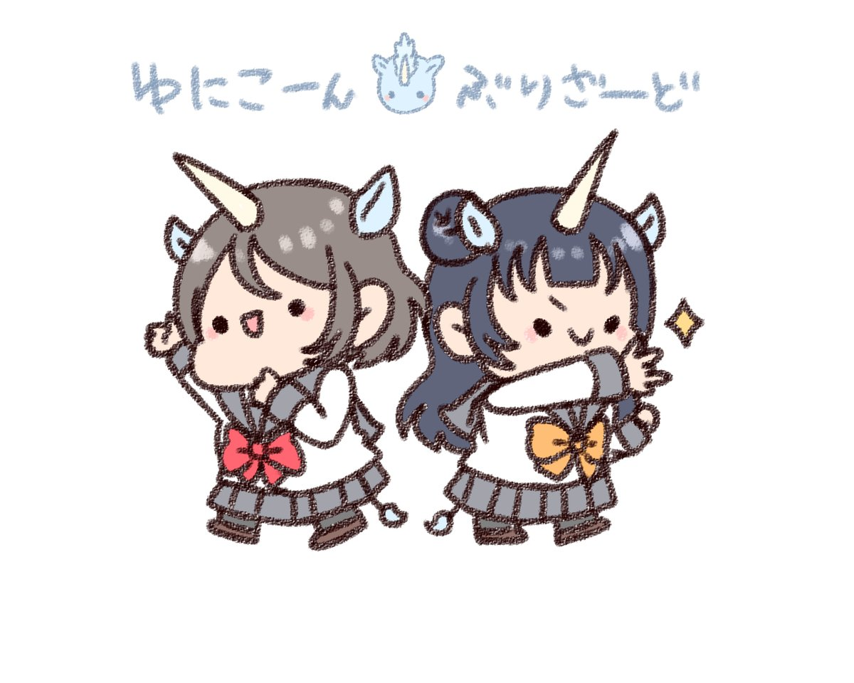 Blizzard clipart illustration. Unicorn yousoro