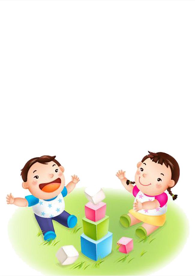 Play children building block. Blocks clipart cartoon