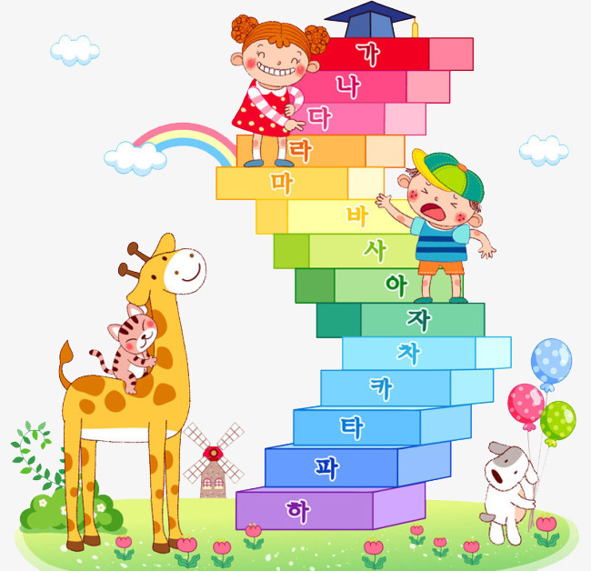 Cartoon kindergarten children giraffe. Blocks clipart cute