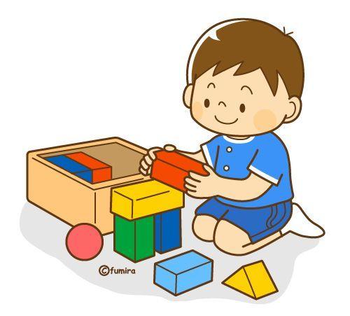 best pictures for. Block clipart kindergarten