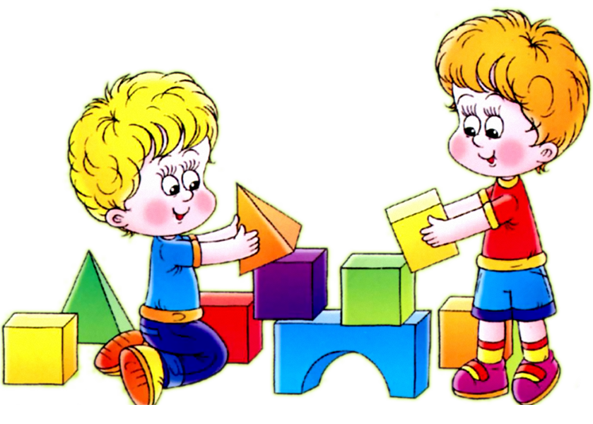 Blocks goodstart submit a. Preschool clipart computer