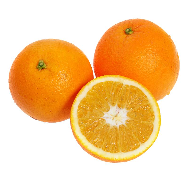 Blood orange png. Mandarin clementine tangelo rangpur