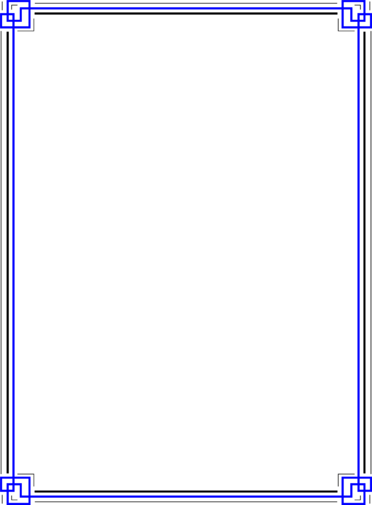 Frame photo peoplepng com. Blue border png