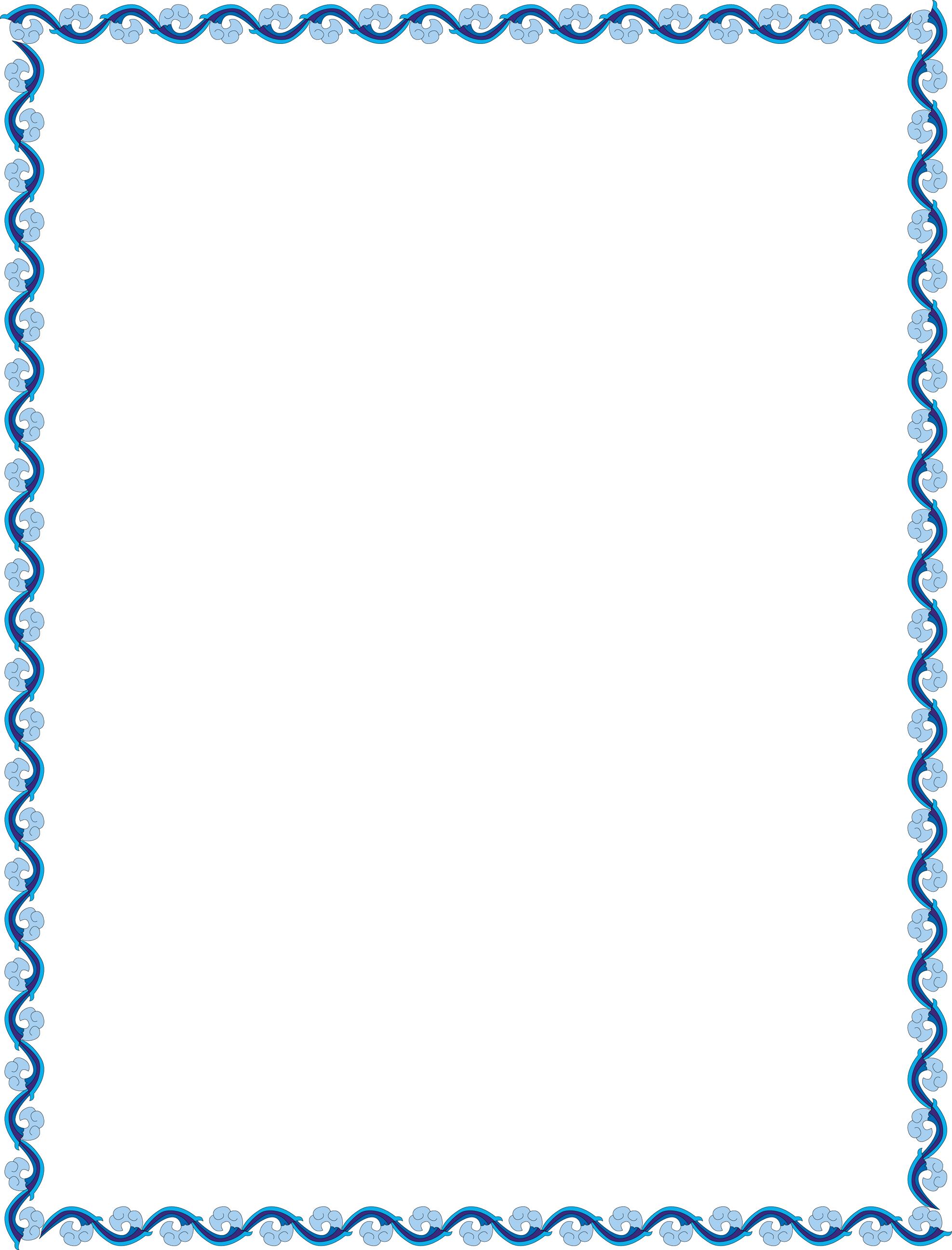 Blue border png. Element outline transprent free