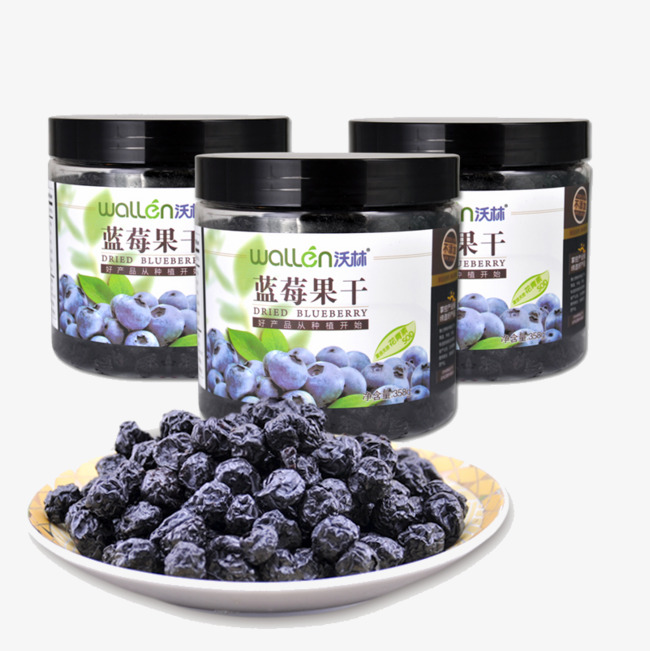 Blueberry fruit dry a. Blueberries clipart three