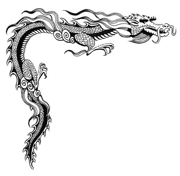 Free border cliparts download. Boarder clipart dragon