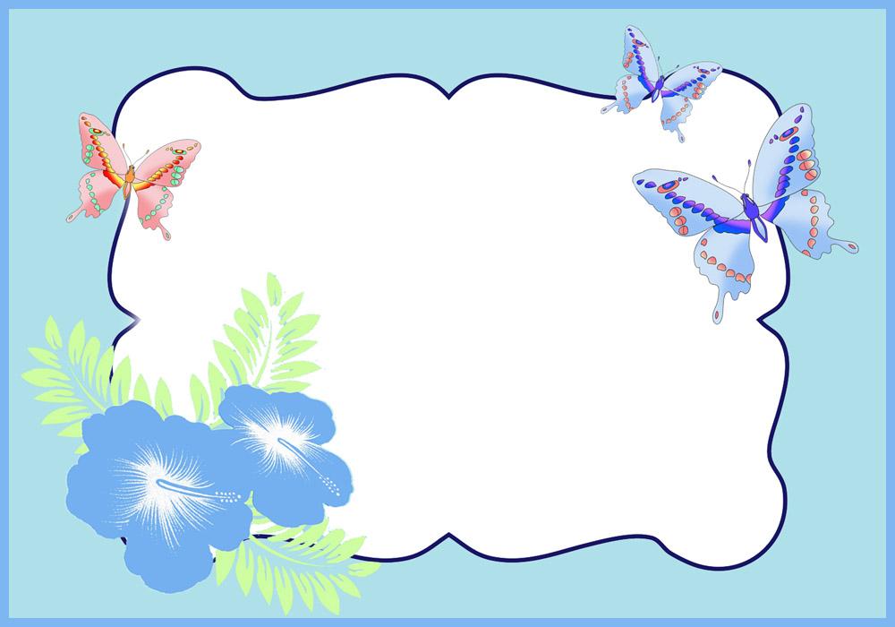 Boarder clipart line art. Butterfly border clip free