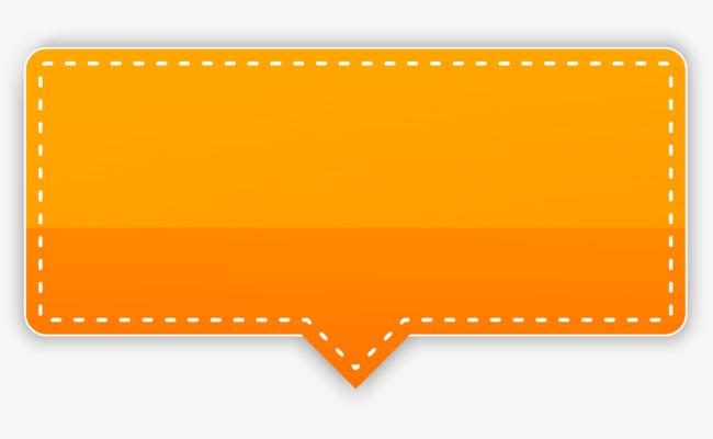Boarder clipart minimalist. Yellow border dialog box