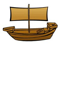 Boats clipart bible. Boat gangway to galilee