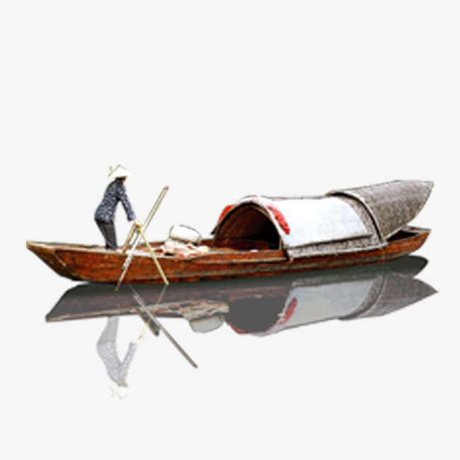 In boating people inverted. Boats clipart rowing boat