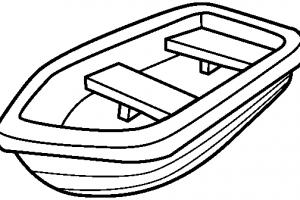 B download station page. Boating clipart sampan