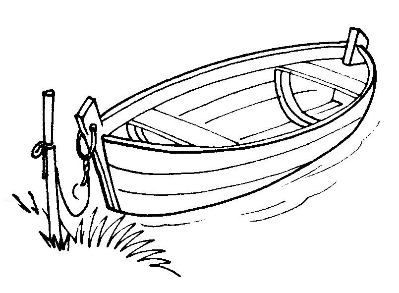 Boating clipart sampan. Station