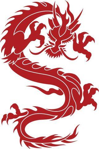 Asian vinyl decal artful. Body clipart dragon