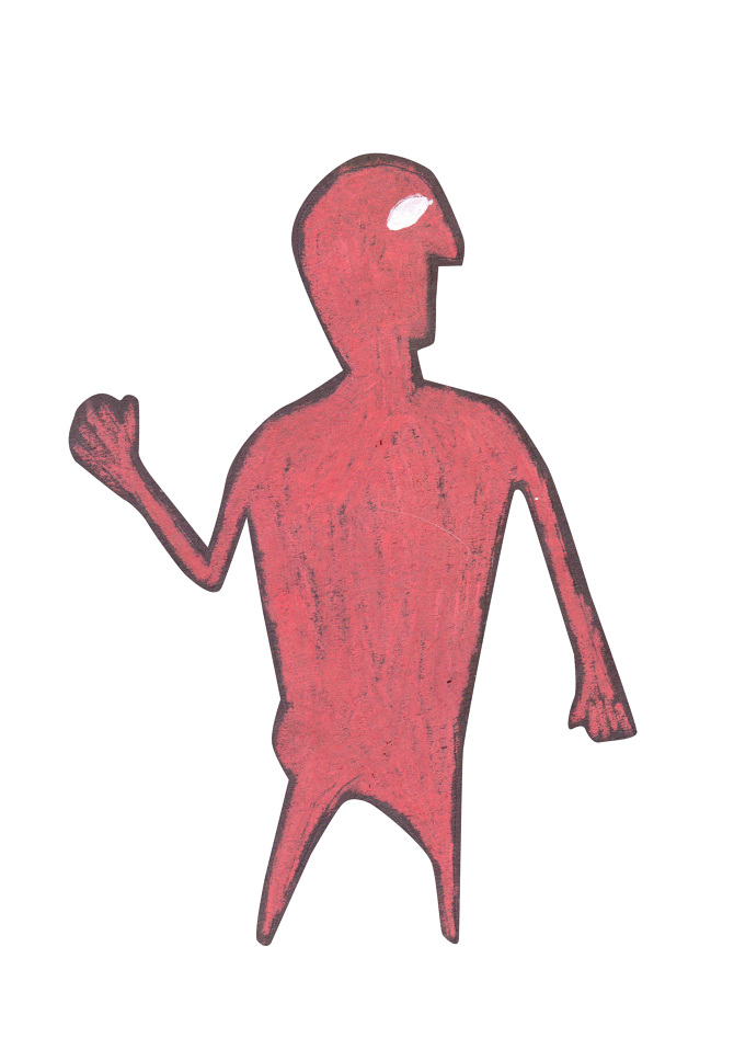 Body clipart illustration. Free of the human