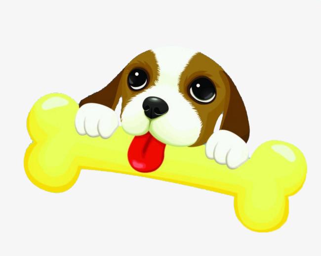 Bone clipart puppy bone. Pictures graphic design cartoon