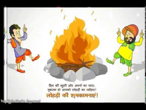 Happy latest wishes in. Bonfire clipart lohri