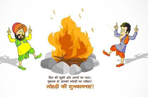 Happy images apps on. Bonfire clipart lohri
