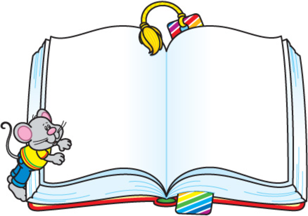 Free book border download. Books clipart frame