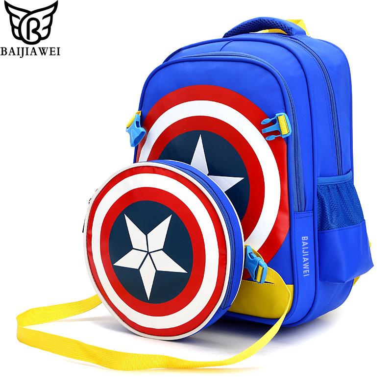 Bookbag clipart boy backpack. New printed children school