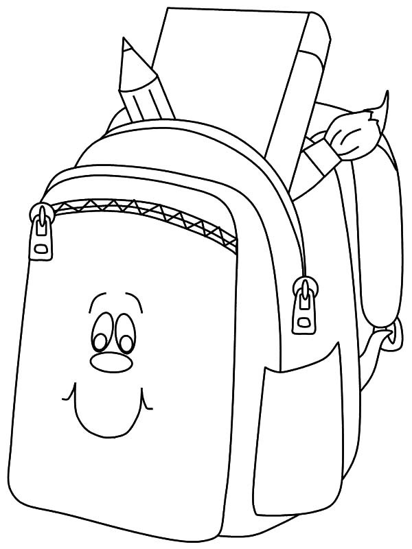 Backpacks drawing at getdrawings. Bookbag clipart full backpack