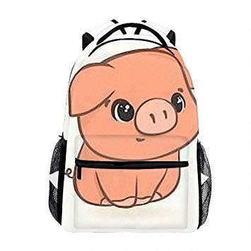 Bookbag clipart knapsack. Amazon com backpacks female