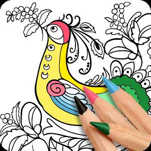 Books clipart colouring. Coloring book clip art