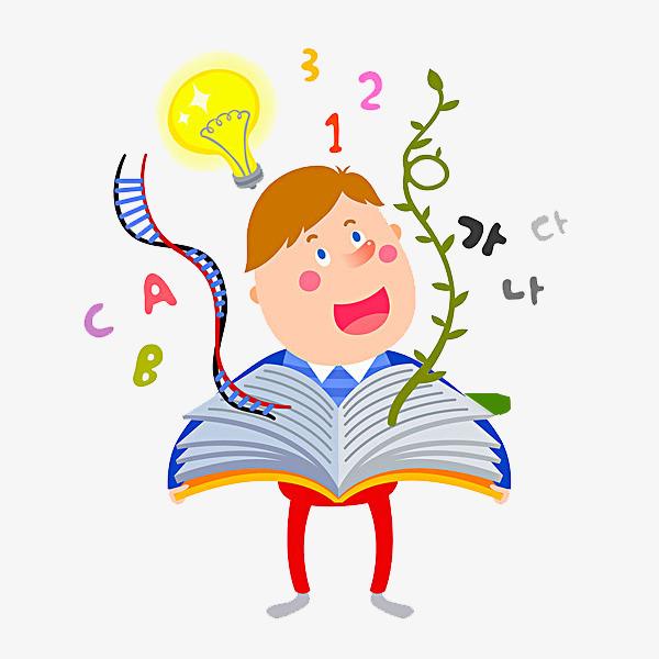 In cartoon jane pen. Books clipart knowledge