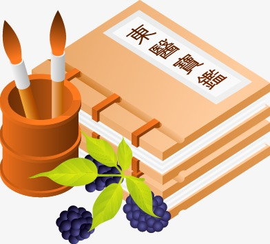 Books clipart vector. Chinese ancient pen book