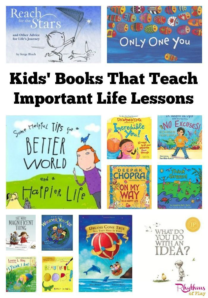 Kids books that teach. Bookworm clipart moral lesson