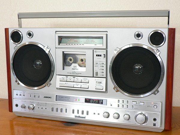 Boombox sony classic