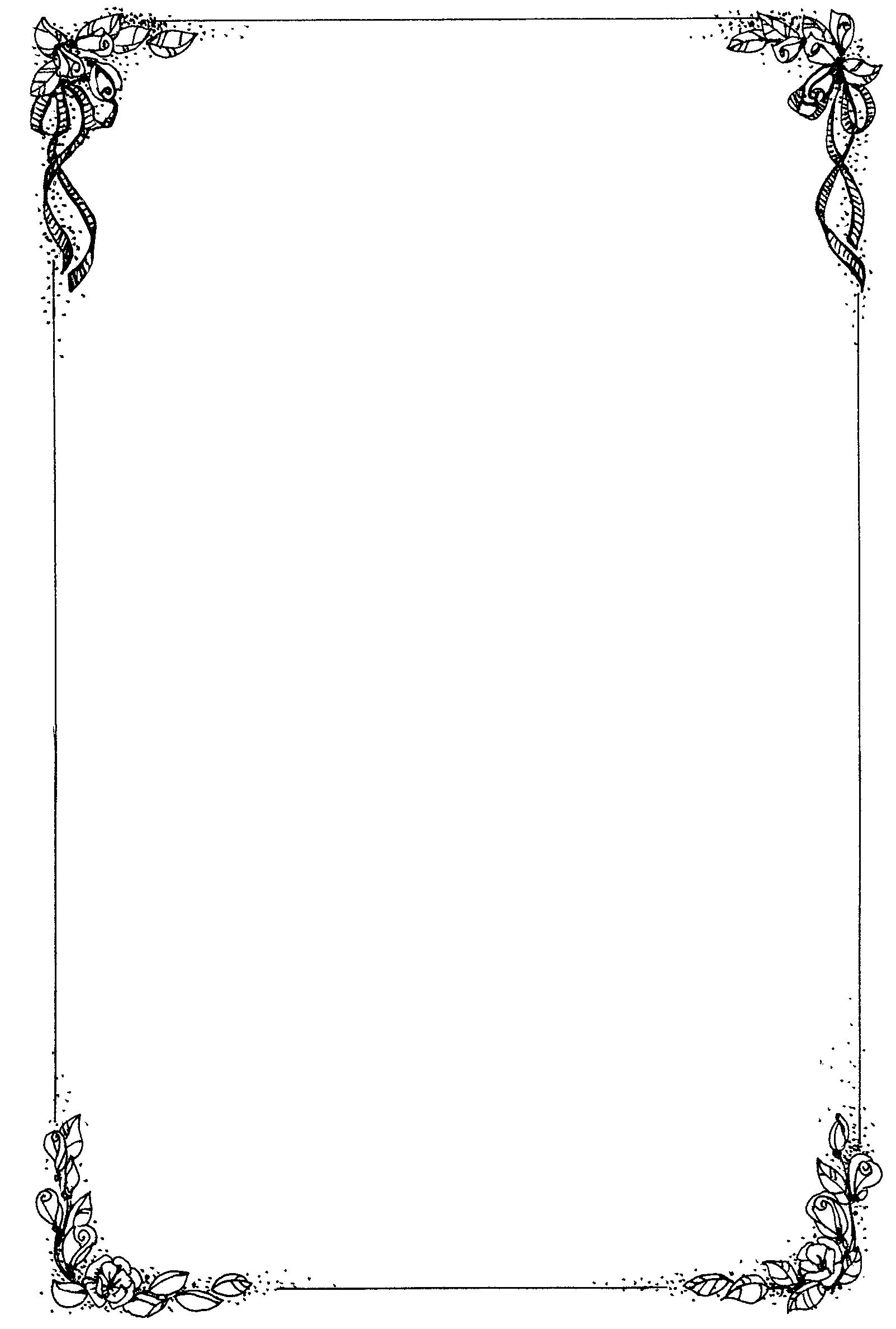 Banner clipart invitation. Free wedding border cliparts