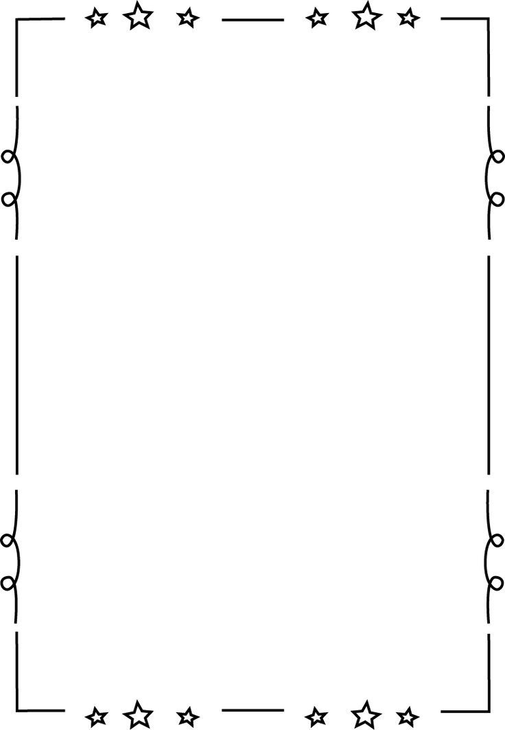 Borders clipart. Free printable clip art