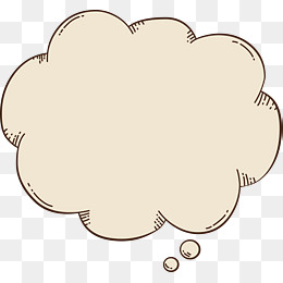 Boxes clipart bubble. Promotion png images vectors