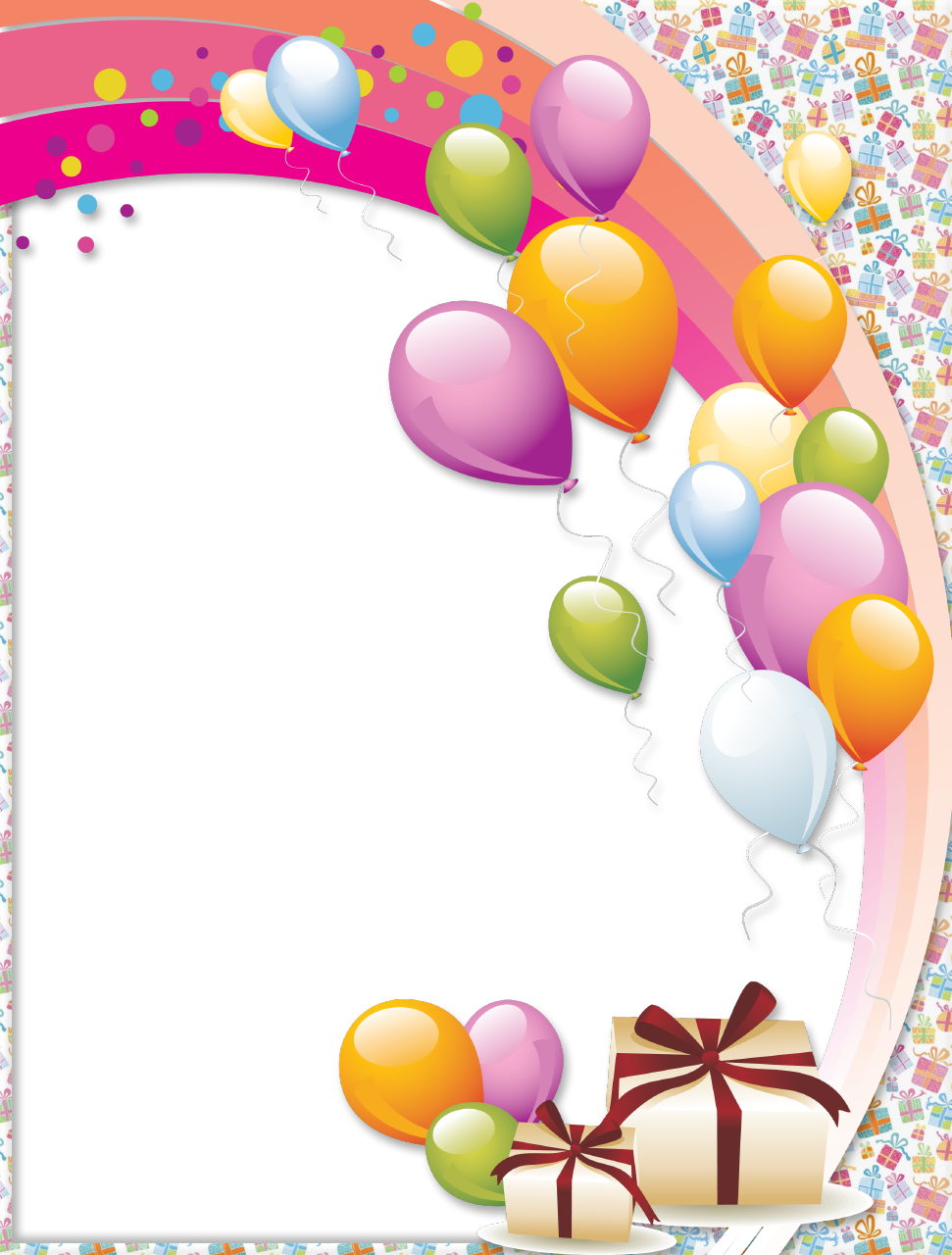 Png balloons and gift. Box clipart happy birthday