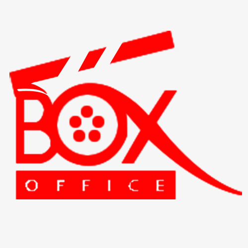 Box clipart icon. Office red png image