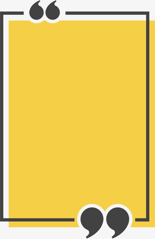 Box clipart rectangular box. Yellow rectangle title vector