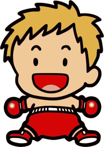Boxer clipart boy. Cartoon people kids cartoons