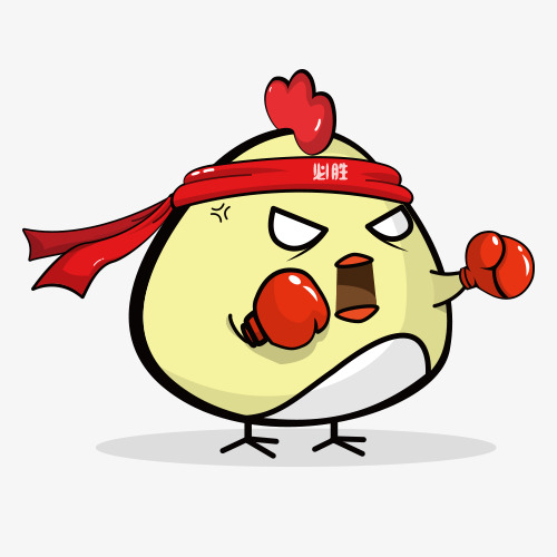 Boxing clipart chicken. Chicks yellow cartoon png