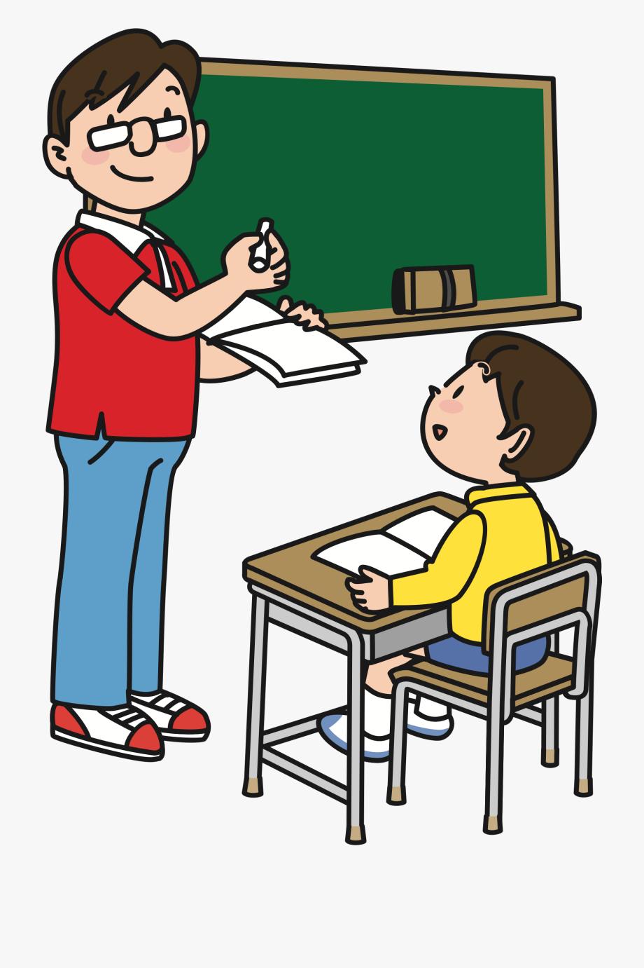 Png transparent cartoon . Clipart teacher boy
