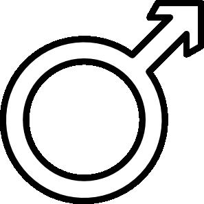 Boys clipart symbol. Kumar male clip art