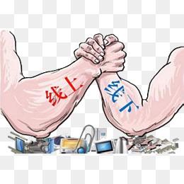 Wrist png vectors psd. Bra clipart bent arm