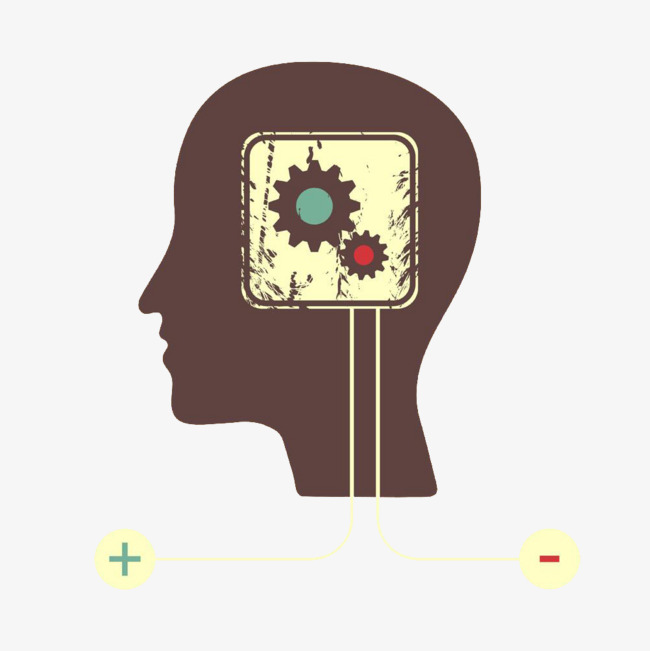 Brain clipart imagination. Gear the png image