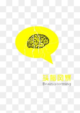 Brainstorm clipart lightning. Png vectors psd and