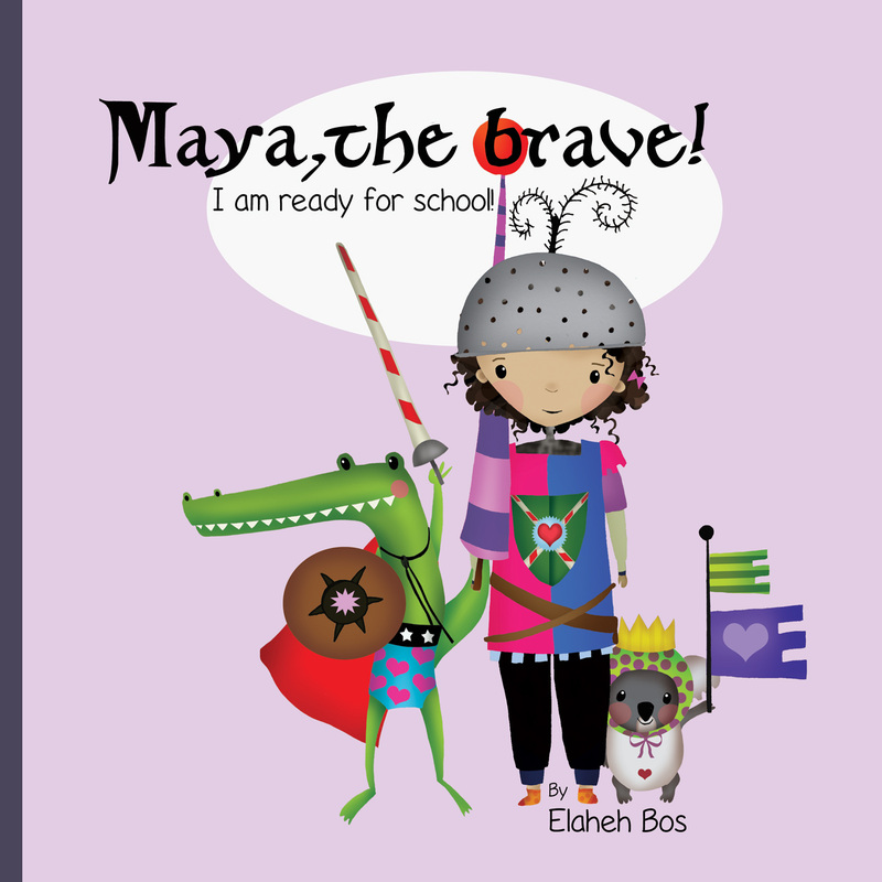 Milo or maya the. Brave clipart preschool