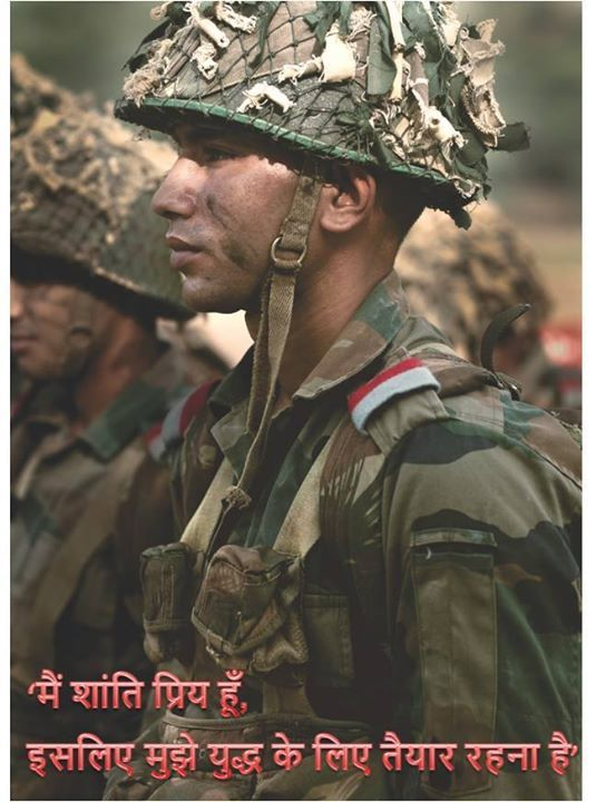 Brave clipart soldier indian.  best few fearless